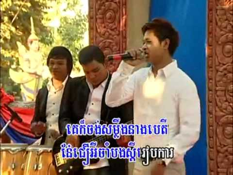 0001 RM #159 Happy Khmer New year 2013,year of the snake