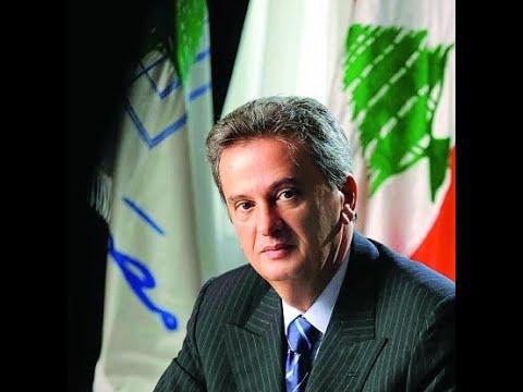 حاكم مصرف لبنان المركزي يتوقع نمو الاقتصاد 2%  - 11:23-2018 / 7 / 13