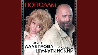Download Zanovo (Заново) Mp3 and Videos