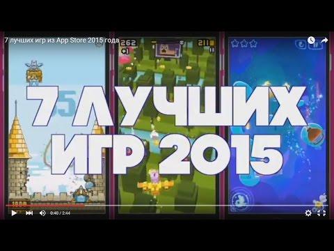 Игры на андроид для двоих Игры по блютуз для android