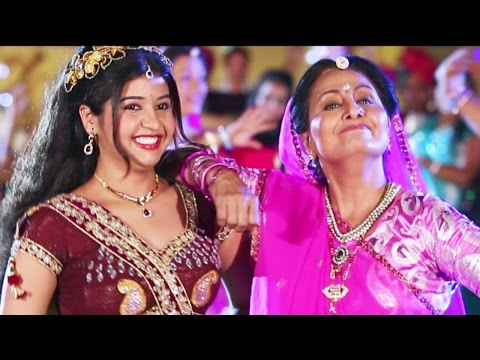 Aao Sagaji Khela Antakshari - New Rajasthani Song   Mayad Thari Chidakali Radha