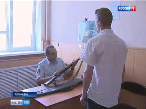 В Ростове-на-Дону проходит акция по добровольной сдаче незаконно хранящегося оружия