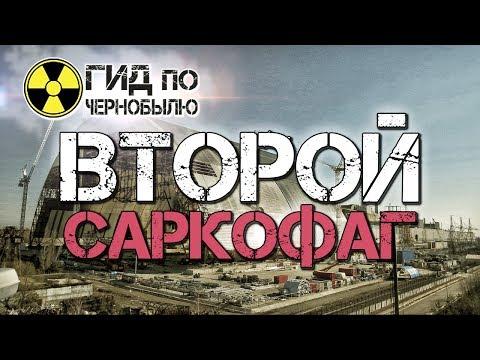 УЖАСЫ Чернобыля как это было - 5 Кошмарных фотографий и историй