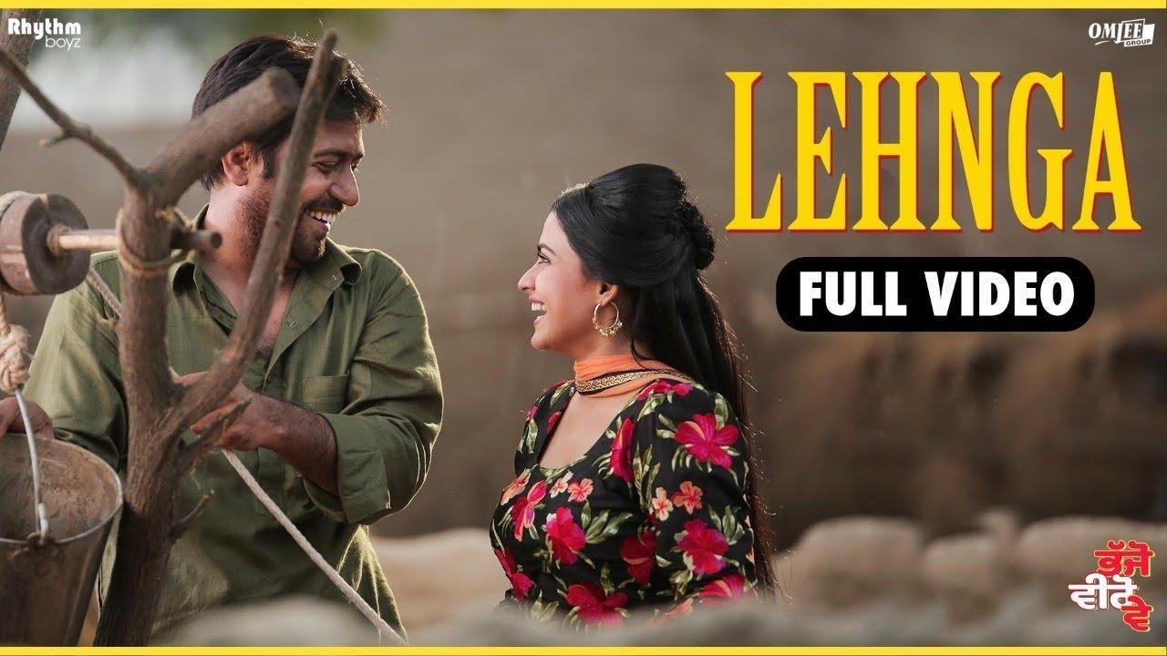 Download Lehnga (Full Video) | Gurshabad | Bhajjo Veero Ve | Releasing On 14th December