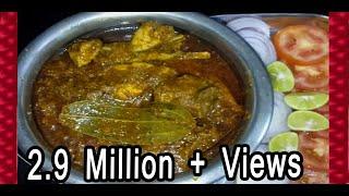 Chicken - Konkani Chicken Recipe with English Sub-titles | Pure Maharashtrian Konkani style
