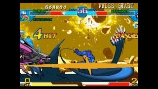 Marvel vs Capcom (PLAYSTATION) We Are Venom