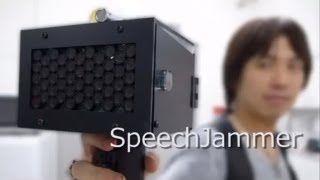 Awesome Speech Jammer Gun From Japan Renders You Tongue-Tied