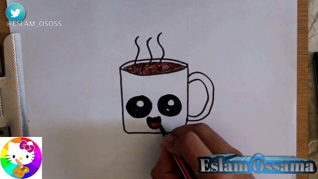 عليم الرسم للاطفال  كيفية رسم كوب قهوه لطيف بالالوان  خطوة بخطوة