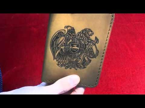 Обложка для паспорта Герб Армении