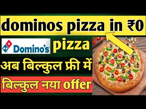 dominos pizza at ₹0🔥🔥+ FREE PIZZA GIVEAWAY | swiggy loot offer by india waale | dominos coupons