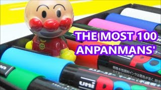 THE 100 MOST AWESOME ANPANMANS TOYS OF 2016-1