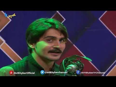 AVT Khyber Pashto songs 2018, Speene Spogmai Waya Ashna Ba Charta Wena