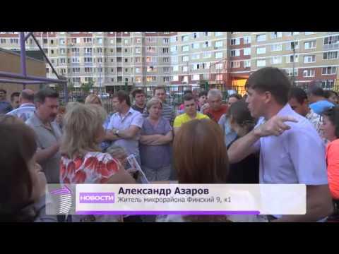 ЮИТ имитирует общее собрание собственников в Щелково