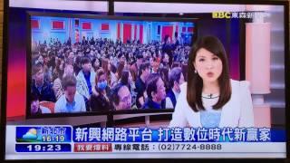 20160321東森晚間新聞.福貓挖寶網