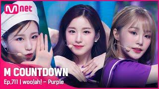 [woo!ah! - Purple] Comeback Stage | #엠카운트다운 | Mnet 210527 방송