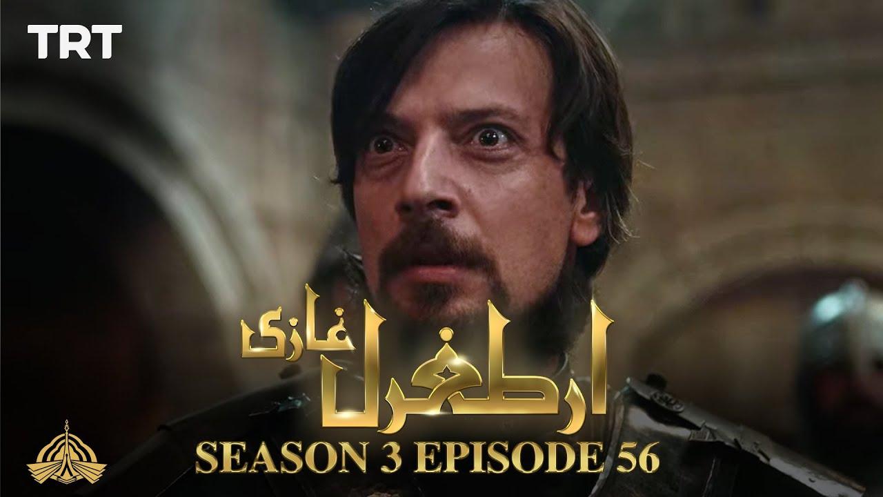 Download Ertugrul Ghazi Urdu | Episode 56| Season 3