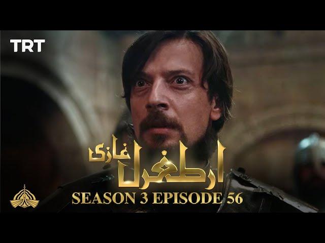 Ertugrul Ghazi Urdu | Episode 56| Season 3