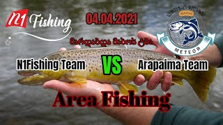 დიდი გამარჯვება N1Fishing Team VS Arapaima Team