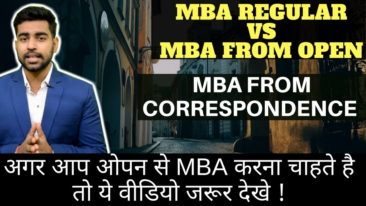 is getting an mba worth it