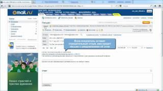 Digiseller: Работа с добавленными товарами(, 2011-06-14T22:50:18.000Z)