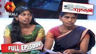 Jeevitham Sakshi 13/12/16 Actress Urvashi