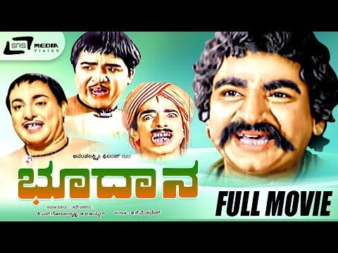 Bhoodana | Kannada Full HD Movie | Dr.Raj...