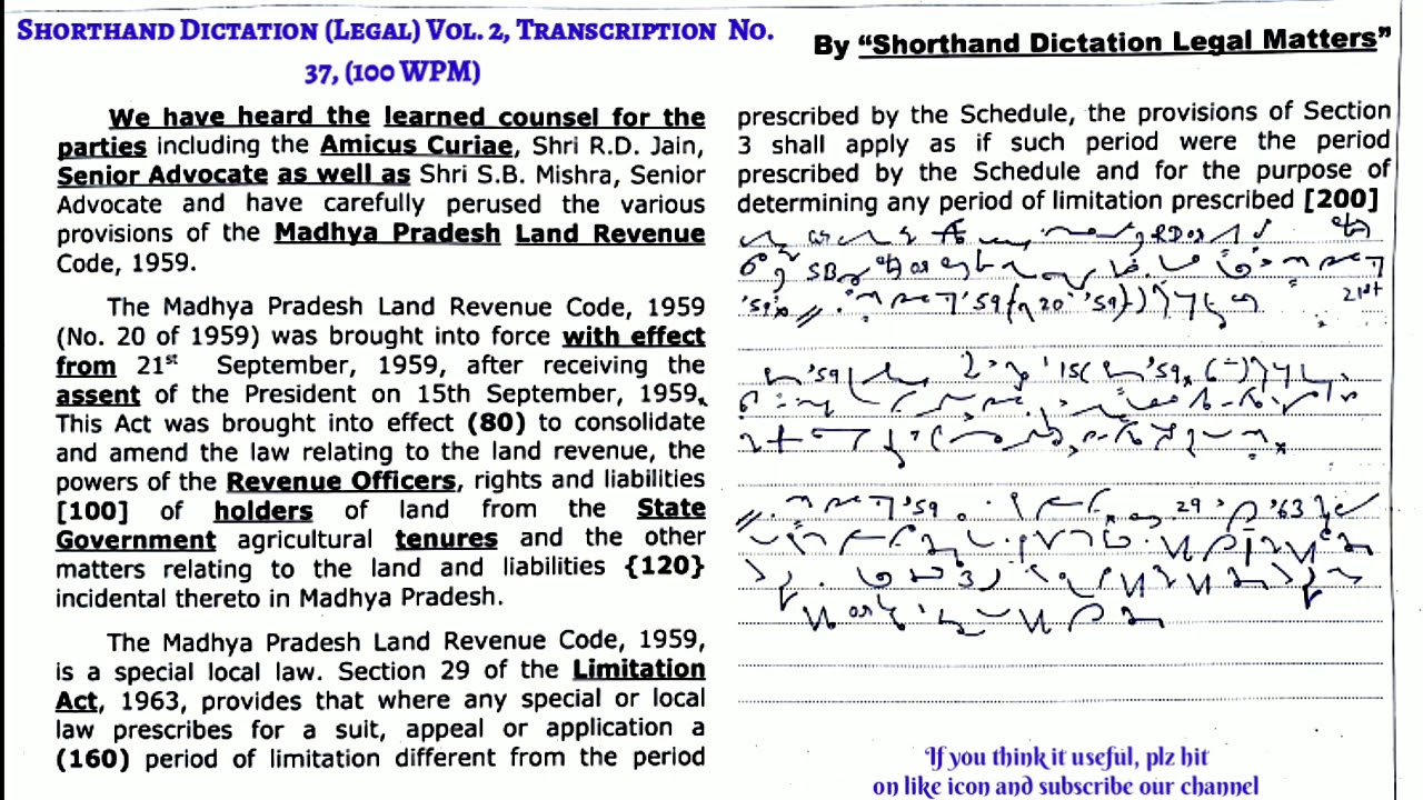 Shorthand Dictation, Legal, Vol 2, Exercise No  37, 100 WPM /Shorthand  Dictation Legal matters