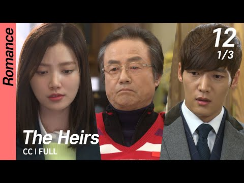 [CC/FULL] The Heirs EP12 (1/3) | 상속자들