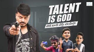 Talent Is God - Tik Tok Roast || Part-1 || Jalsa Rayudu JDV || Infinituim Media