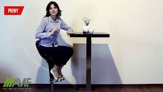 Барный стул хокер Peony. Обзор мебели от amf.com.ua