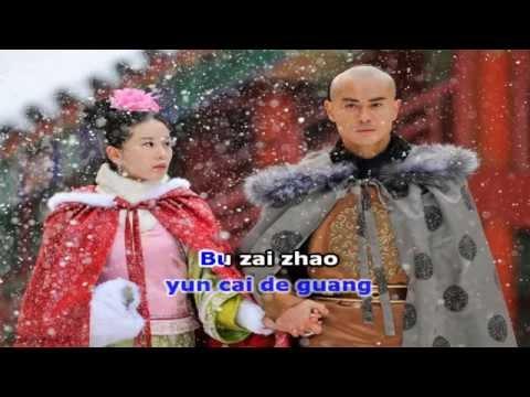 Karaoke pinyin 三寸天堂 | San cun tian tang | Three inches of heaven | Tam thốn thiên đường