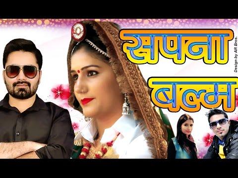 Sapna Balam Latest Song 2017    Sapna, Vickky Kajla    Ranvir Kundu, Meenakshi, Vinod Morkheriya