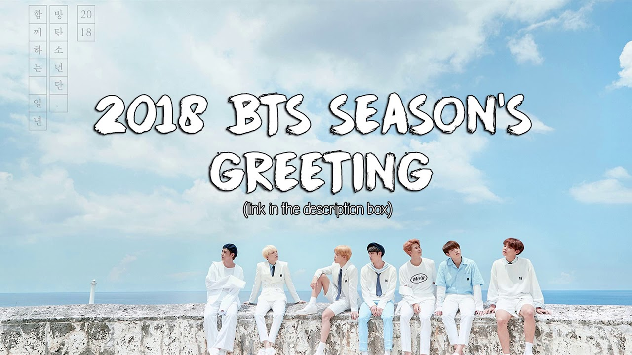 2019 season greeting