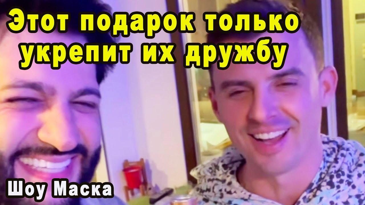 Только Юсиф Эйвазов Мог Сделать Такой Подарок Кириллу Туриченко После Шоу Маска на НТВ 2 Сезон