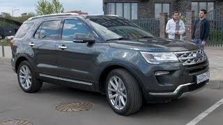 Мужской проходимый и брутальный - новый Ford Explorer 2018 | Коллективное управление