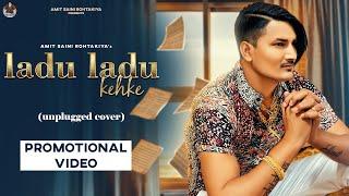 Laddu Laddu Kehke (Unplugged Cover) Amit Saini Rohtakiya Mp3 Song Download