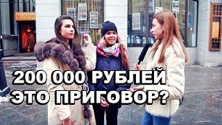 Должна ли женщина зарабатывать деньги?  Источники получения денег по-женски. Варвара Косова.