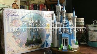 Unboxing the Castle Craft Collection - Cinderella キャッスルクラフトコレクション シンデレラ https://www.facebook.com/mylittlebis/