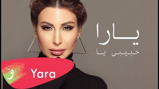 Yara - Habibi Ya [Lyric Video] (2020) / يارا - حبيبي يا