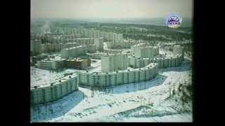 'Якутский город Нерюнгри'_конец 80-х