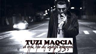 TUZI MAQCIA (rap rise) - არ მჯერა შენი, არც სიგარეტის ფერფლის