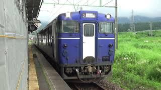 上越線 キハ40系 臨時快速ゆざわShu*Kura 塩沢駅発車 〈カミンズDMF14HZエンジン〉/Japanese Diesel Train KIHA40Series YUZAWA SHUKURA