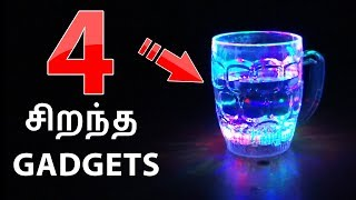 4 சிறந்த gadgets 2017 | 4 gadgets you can buy on amazon in 2017