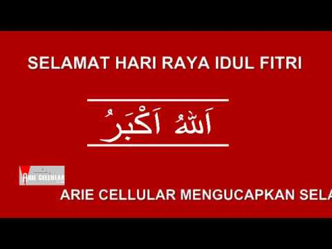 TAKBIRAN LENGKAP TEXT ARAB + MUSIC MIX