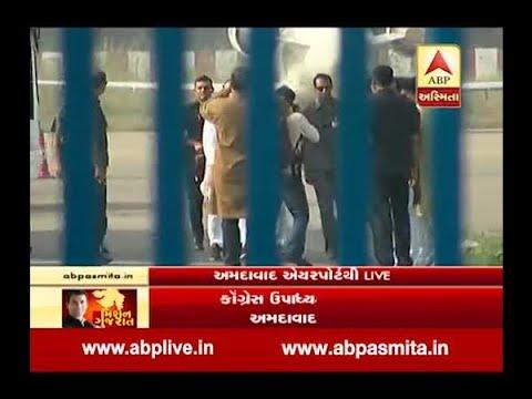 Rahul Gandhi At Ahmedabad Airport, Three Days Tour Of Gujarat