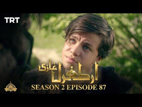 Ertugrul Ghazi Urdu   Episode 87  Season 2