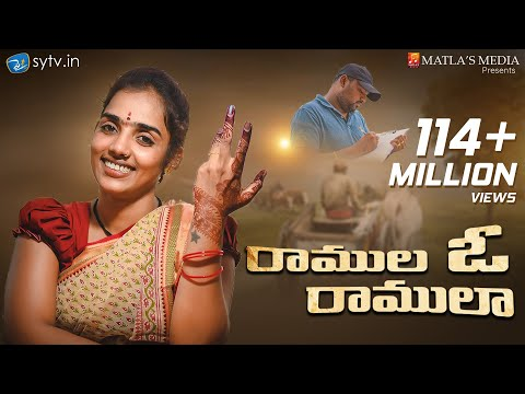 Ramula O Ramula  Latest Folk Song  Thirupathi Matla  Mounika Yadav