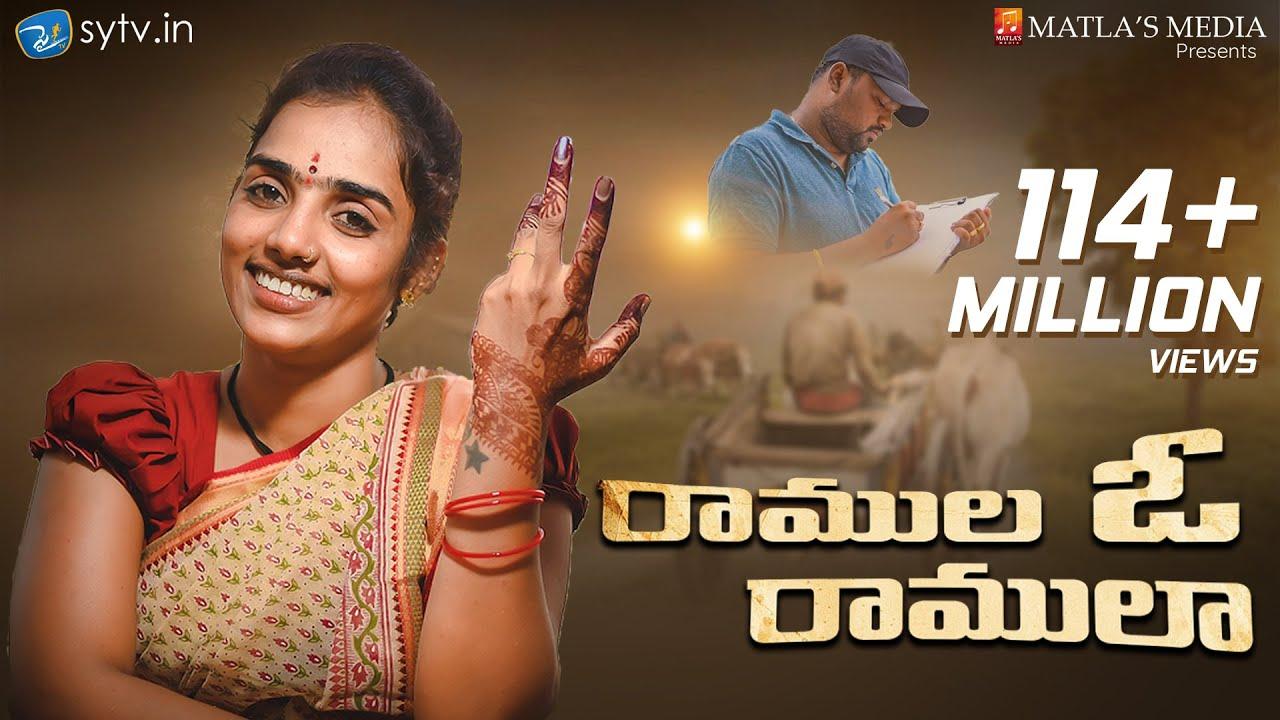Download Ramula O Ramula   Latest folk Song   Thirupathi Matla   Mounika Yadav  sytv.in