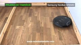 Тест робота-пылесоса Samsung Navibot SR8980 на всасывание