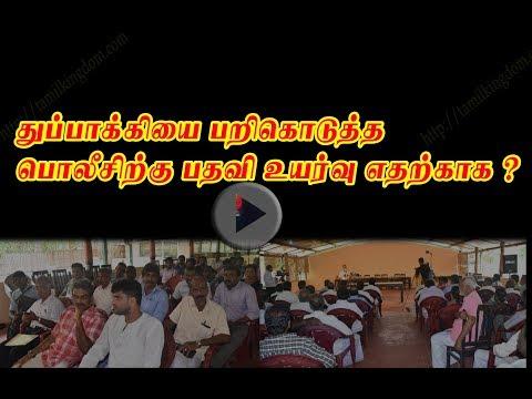 V.S.Sivakaran Speech On 29.07.2017